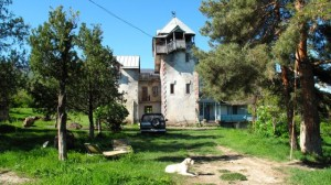 Art-Villa Garikula